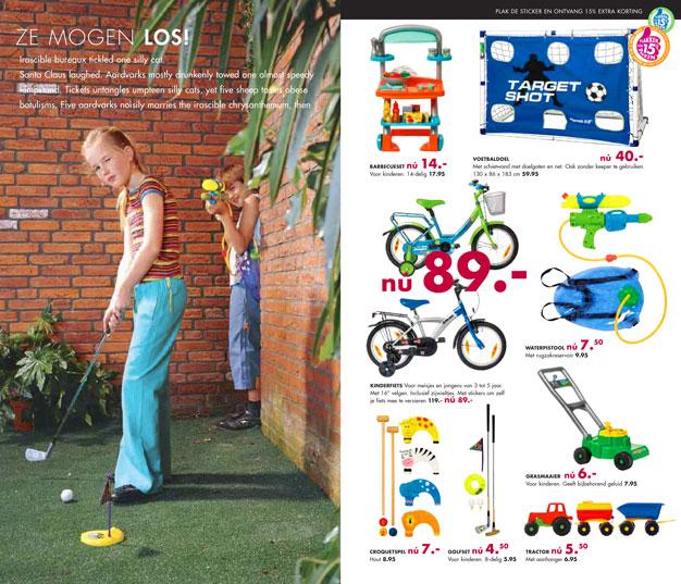 HEMA-golf
